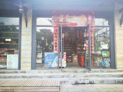 Shuanglong Town
