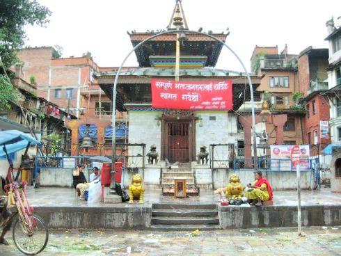 Mahendreswor Mandir Temple