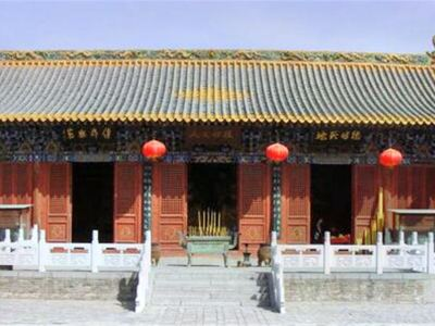 Zhuanxu and Diku Cemetery Ticket Office