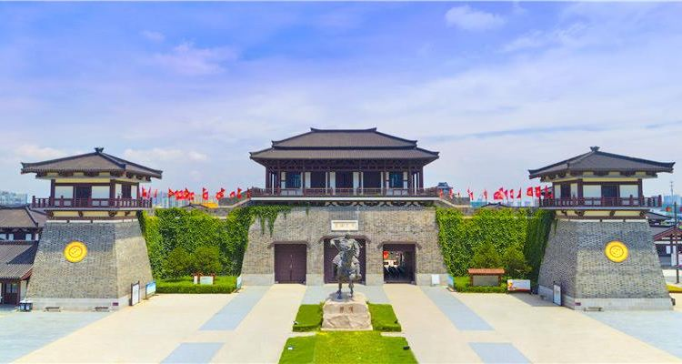 The Ancestral Home of Xiang Wang