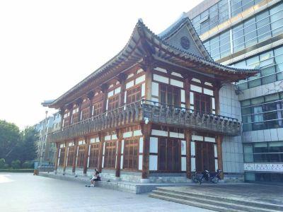 中國朝鮮族非物質文化遺產展覽館