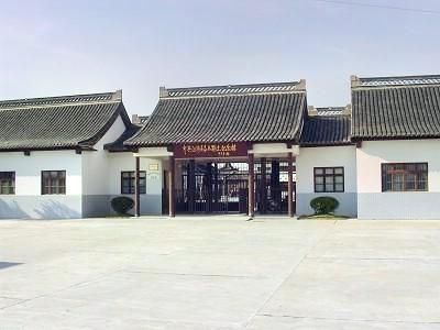 Taixingdulizhibujiuzhi Memorial Hall