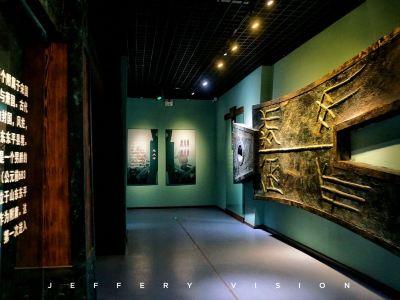 宿州博物館