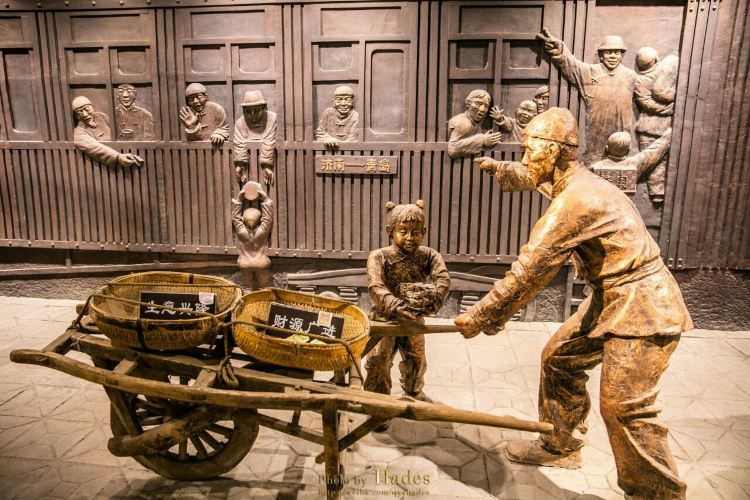 Zhoucun Scones Museum1