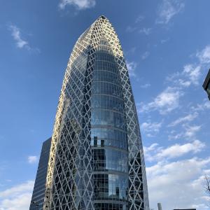 도쿄,추천 트립 모먼트