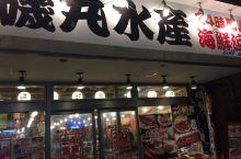 磯丸水産 松原団地駅東口店