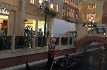 Free show showing Venetian