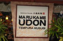 美国夏威夷欧胡岛上第一餐~日式快餐