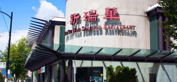 Sun Sui Wah Seafood Restaurant