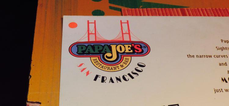 Restaurant Papa Joe's1