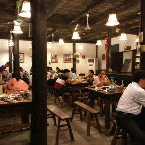 裕生餐馆旅游景点攻略图