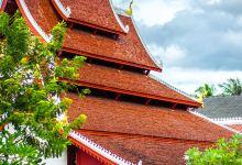 老挝琅勃拉邦自驾3日游
