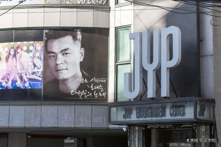 JYP엔터테인먼트1