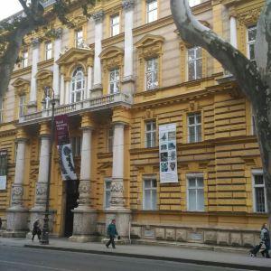 萨格勒布考古博物馆旅游景点攻略图