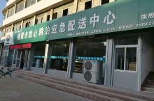 栖霞市政府放心粮油文化路店