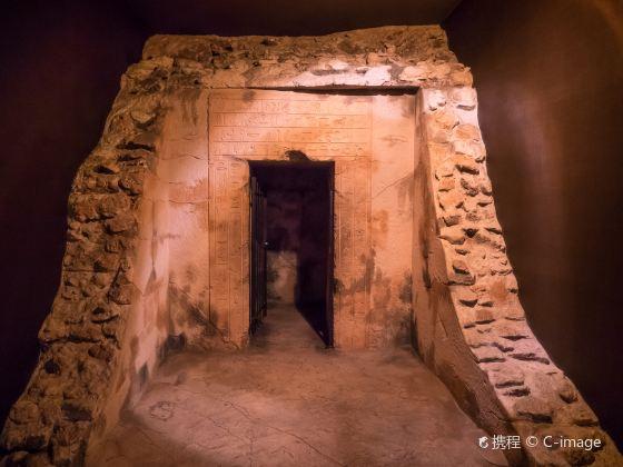 玫瑰十字會埃及博物館
