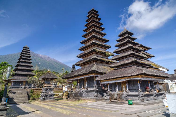 Besakih Temple1