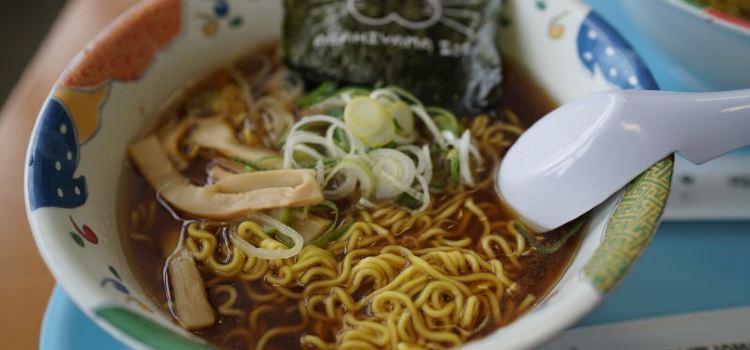 Asahiyama Zoo Seal House Fast Food2