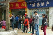 广州,西华肉菜市场对面的,什么时候去都要排队的最原汁原味的广
