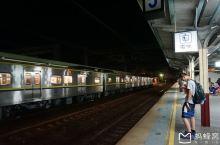 新竹火车站