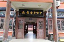 四川泸州游