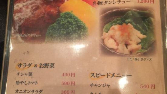 焼肉マルリキ 神戸三宮本店