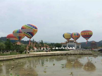 Lexiang Hot Air Balloon Flight Camp