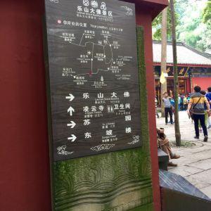 凌云寺旅游景点攻略图