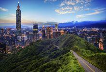 高格调低消费,全方位台北四日游