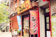 #TOTD 【Zen6的拉面汉堡】 Zen 6是一家性价比很高的日式餐馆,擅长把日式传统与现代创新融