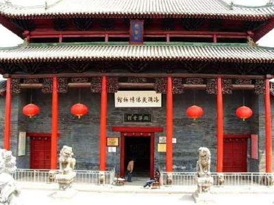 洛川民俗博物館
