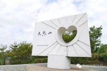 比台湾更小众,浙江这座小清新海岛,船票不到100块便能抵达!