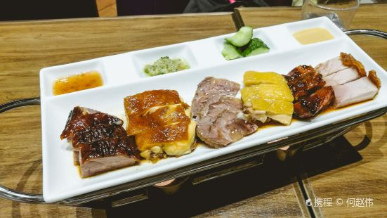 TaiXing Restaurant (HaiAn Cheng)