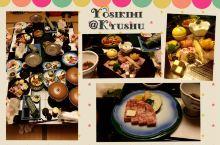 【Yo小姐出品之悠游美食记】食在九州第一弹