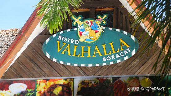 Valhalla Bar & Restaurant