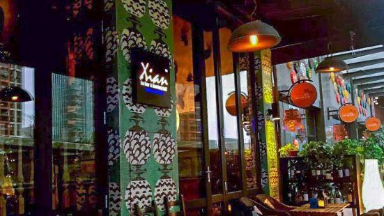 西安餐廳酒吧