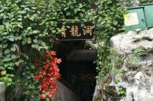 贵州黔东南镇远古城(3)――青龙洞
