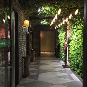 七号湘(沙湾路店)旅游景点攻略图