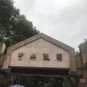 秦淮小吃城旅游景点攻略图