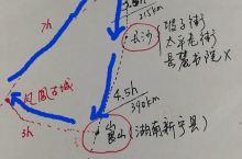 湖南崀山和凤凰古城 4天自驾游实用版