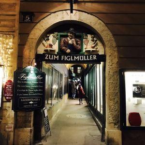 Figlmuller旅游景点攻略图