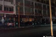 四川九寨沟发生7.0级地震,目前已造成63人受伤、5人死亡!