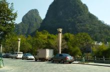 广州到黄姚古镇&姑婆山,三天两夜游