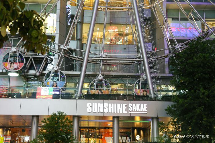 陽光盛榮購物中心1