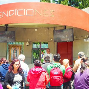 瓜达卢佩圣母大教堂旅游景点攻略图