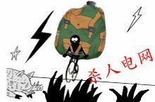 骑行丛林洞穴,遭遇杀人电网!现在依然心惊肉跳!!!