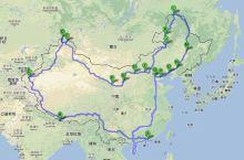 (350天/25000公里)天山单车环中国!(边境大环线,已经结束,游记更新中!)