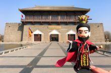 临漳博物馆
