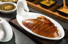 每一片枣木烤鸭,都将包含深情住进你的胃里