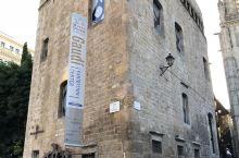 巴塞罗那高迪博物馆